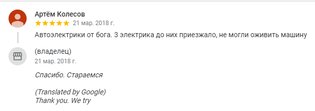 2019-09-24_22-31-55